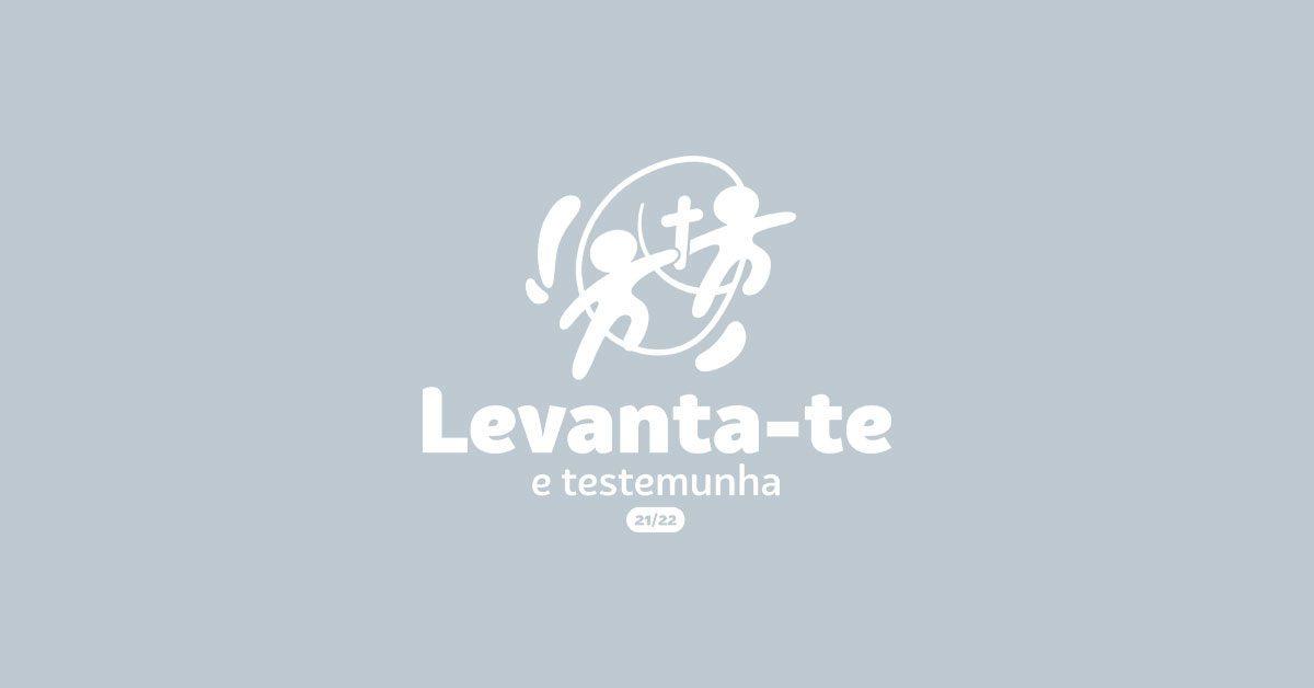 Versão em branco do logótipo do tema do ano 2021/2022