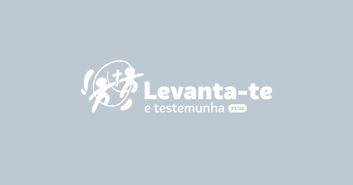 Versão em branco do logótipo secundário do tema do ano 2021/2022